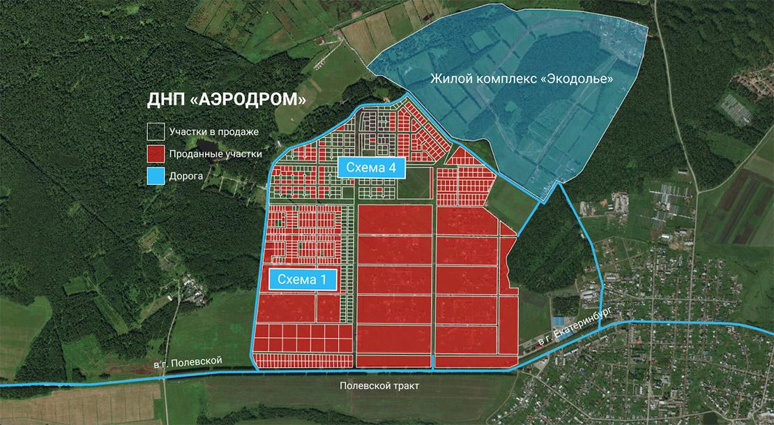 Карта ДНП Аэродром